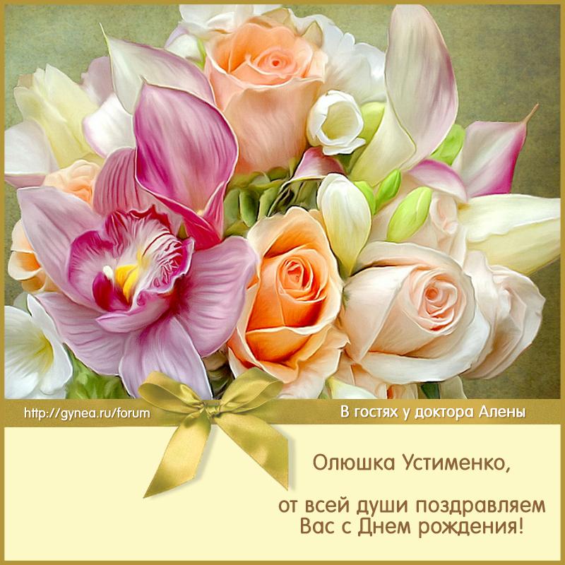 С днём рождения изящная открытка 19