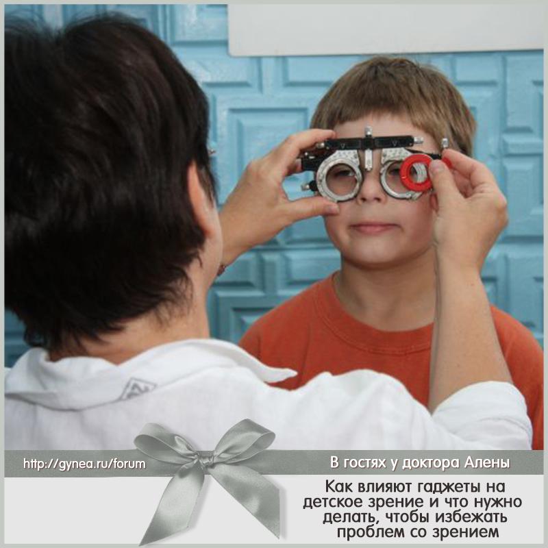 Зрение восстановление лазерная коррекция отзывы