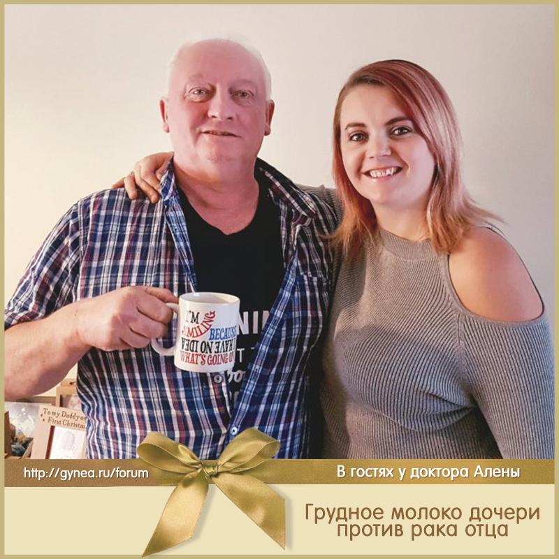 Удоктора отца фото 143-199