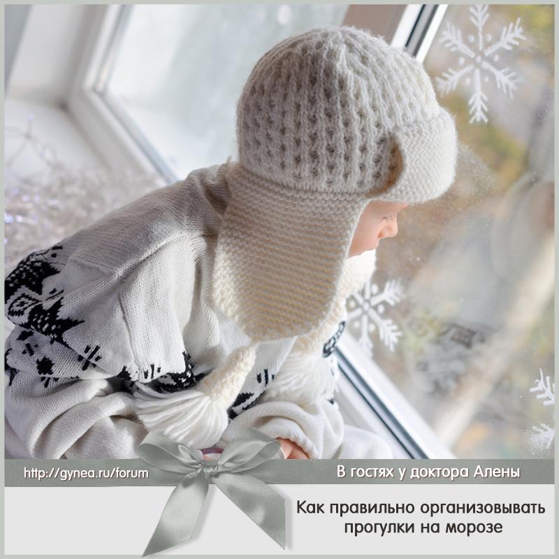 c7ba21488b15 С приходом аномальных морозов в России, которые наблюдаются на Среднем  Поволжье, а также с морозами ниже 20 градусов в Самаре, Ульяновске и  Оренбурге (это ...