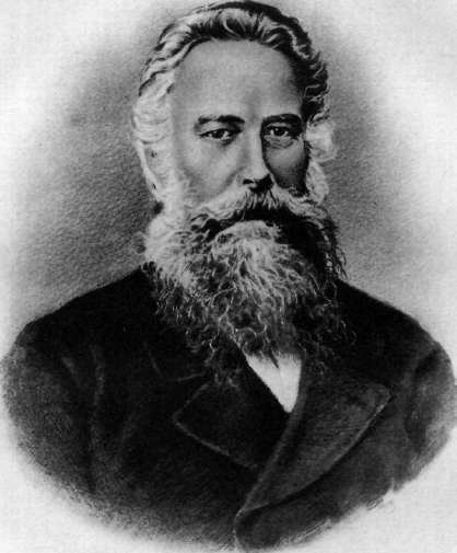 Федор Федорович Эрисман (Friedrich Huldreich Erismann)
