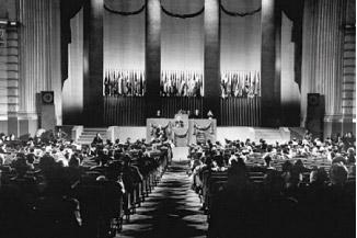 В 1945 г., на Конференции Организации Объединенных Наций