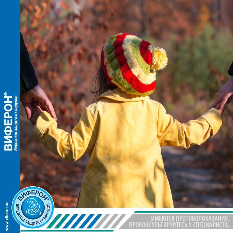 Иммунопатогенез острых респираторных инфекций у детей