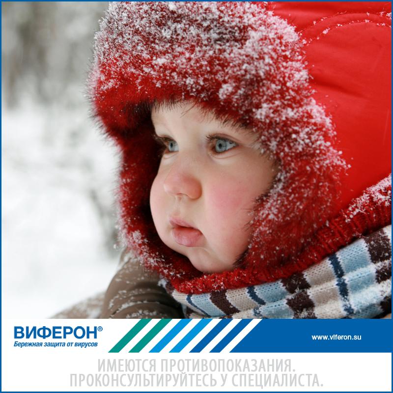 Ребенок простудился: как ускорить выздоровление