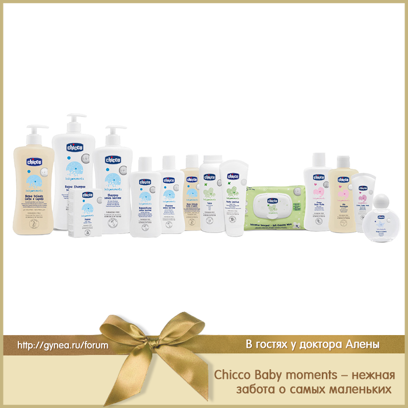 Chicco Baby moments – нежная забота о самых маленьких