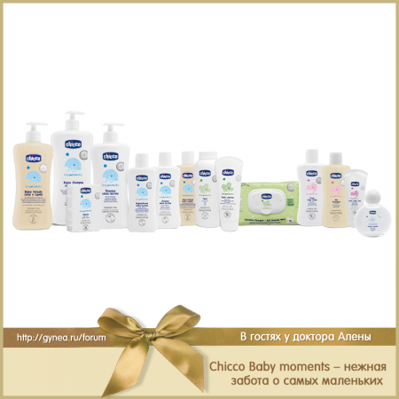 Chicco Baby moments � ������ ������ � ����� ���������