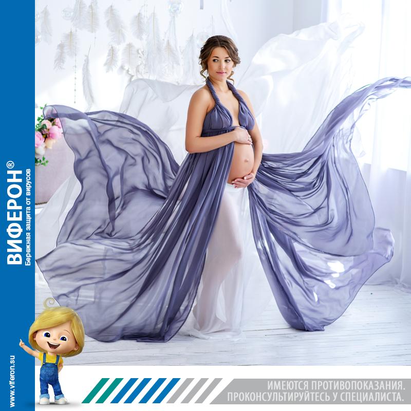 грипп и простуда при беременности