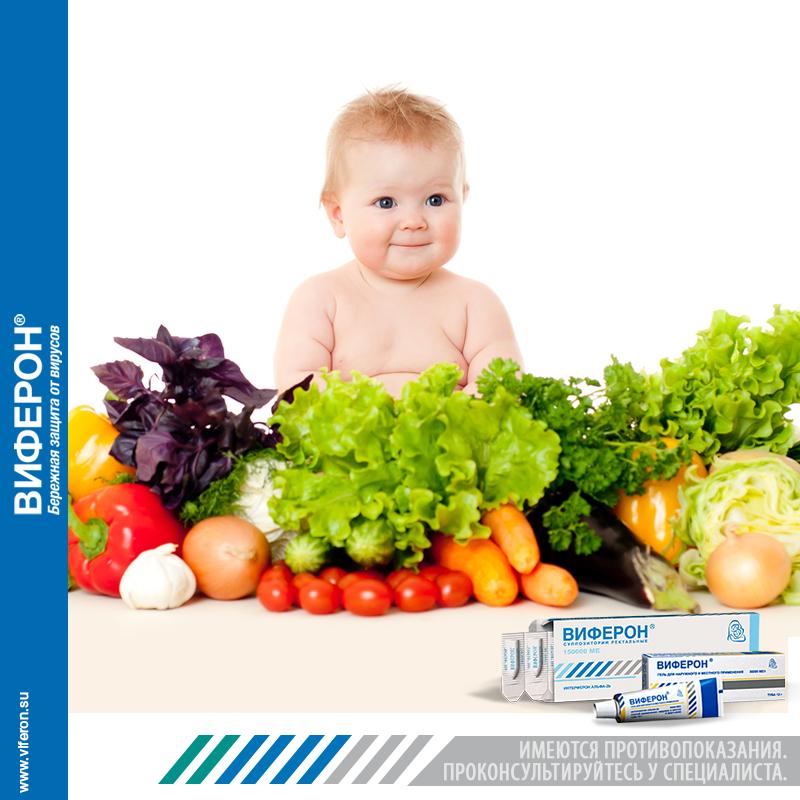 режим дня и питаниячасто болеющих детей