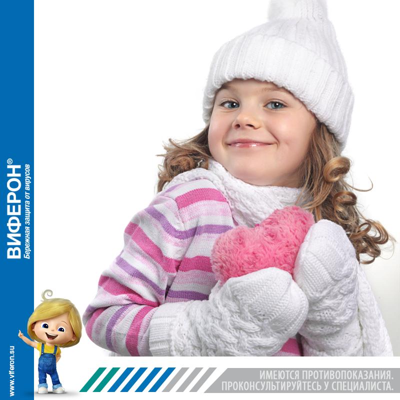 измеряем температуру ребенку правильно