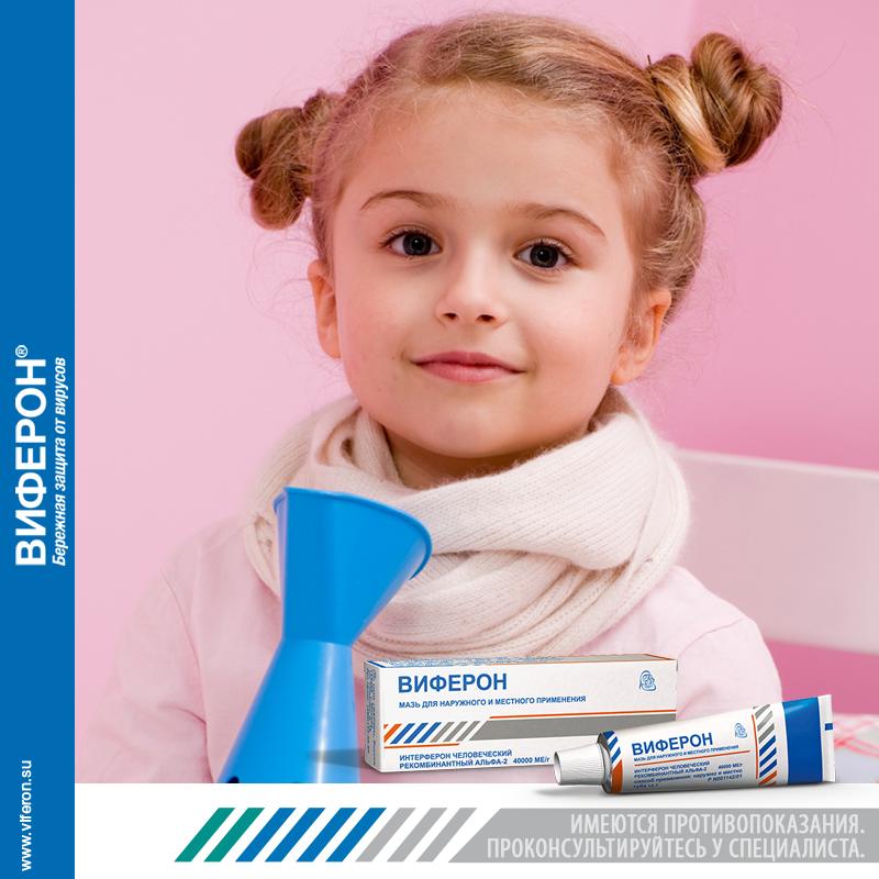 респираторно-синцитиальный вирус у детей