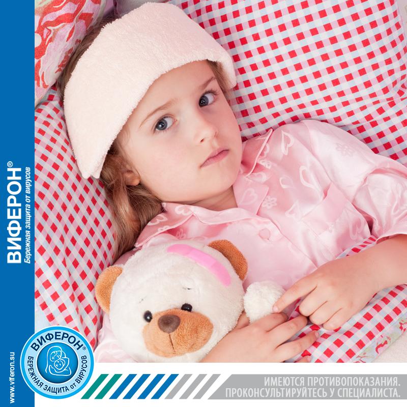 симптомы гриппа у детей