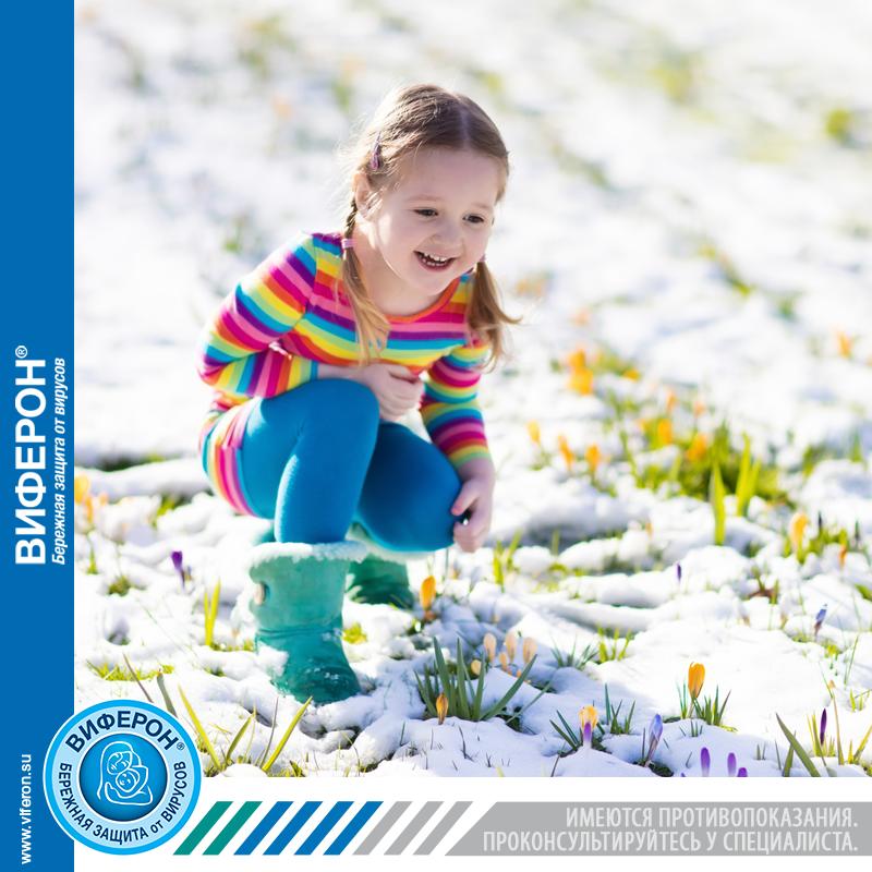 профилактика простуды у детей весной